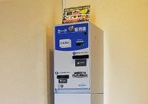VODカード販売機のイメージ