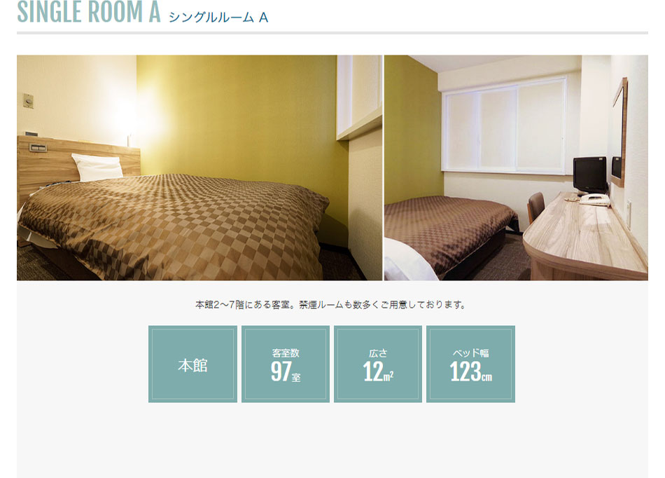 kusatsu singles Read real reviews, guaranteed best price special rates on hanaingen in kusatsu, japan travel smarter with agodacom.
